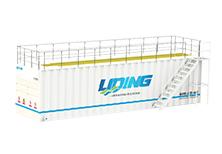 集装箱一体化污水处理设备生产工艺简介