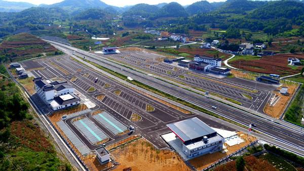 江苏某服务区污水处理项目