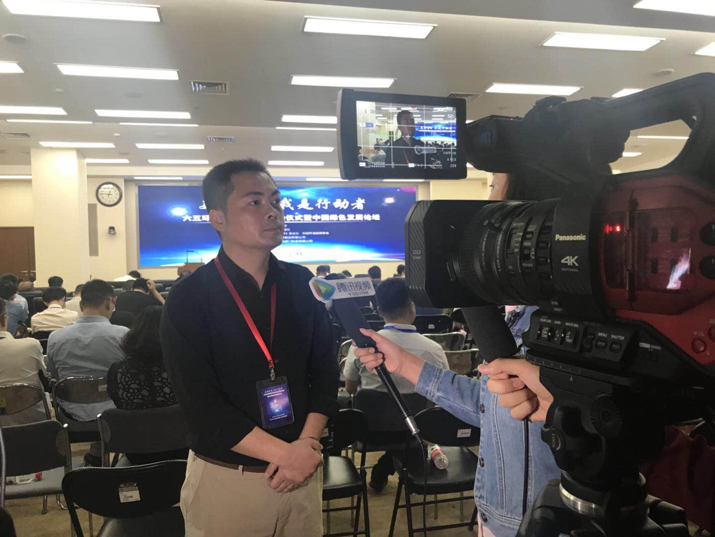 力鼎环保受邀出席中国绿发展论坛