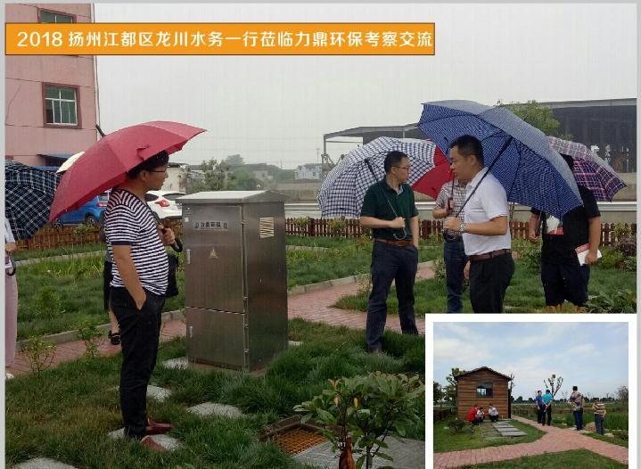 2018年江都区农村小型污水处理设备采购、安装及运维