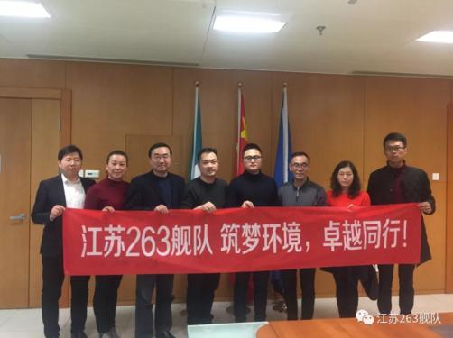 舰队参访|北京站-生态环境部对外合作中心