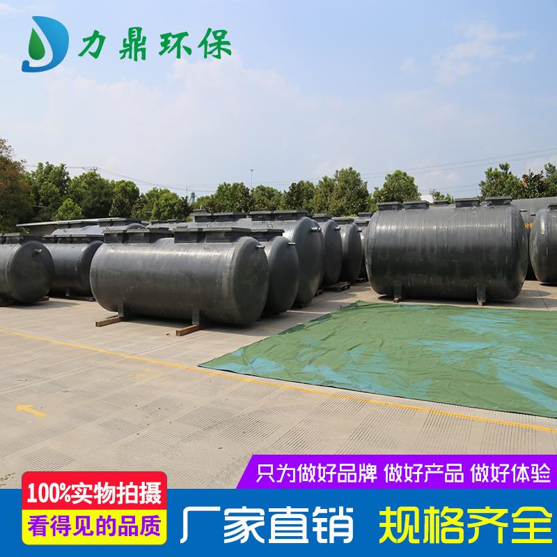 地埋式污水处理设备在各类项目中的应用