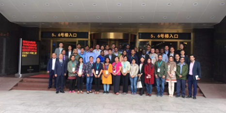 力鼎环保出席2019中国企业与发展中国家水务代表互动交流会