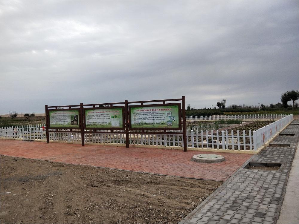 【北方农村污水处理案例】内蒙20吨/天