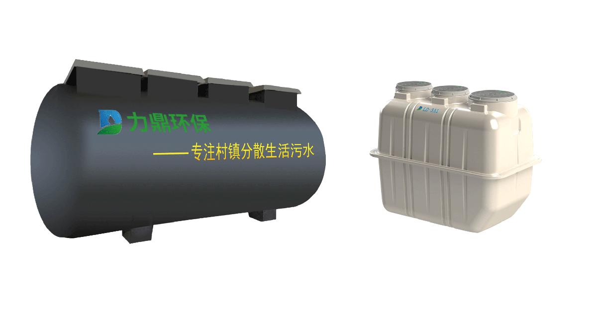 LD-S、LD-S-MBR分散污水处理设备、净化槽设备