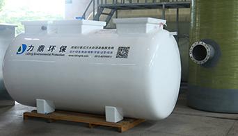社区污水处理设备