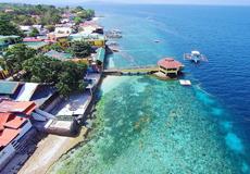海岛生活污水处理方案